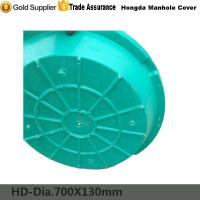 PVCRailing 003 700X130mm Grass Manhole Cover