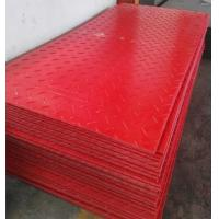 Quality 2016 High quality HDPE ground protection mats for sale