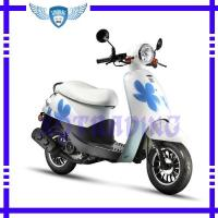 Buy cheap Gas 50CC Scooter 50XQ-41L from Wholesalers