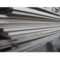 Buy cheap Titanium Sheet & Plate from wholesalers