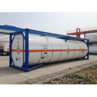 Quality AHF ISO tank container for sale