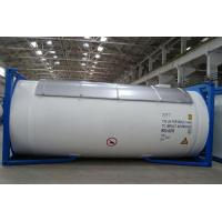 China T50 ISO tank container on sale
