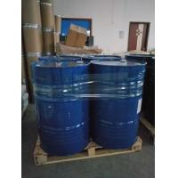 Quality China supplier chemical Diethylene glycol ethyl methyl ether MEDG Cas No.1002-67-1 for sale