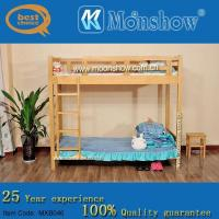 Quality Dormitory Bunk Bed for sale
