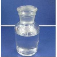 China Tetraethylene glycol dimethyl ether on sale