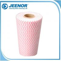 Quality Viscose And Polyester Mesh Spunlace Nonwoven for sale