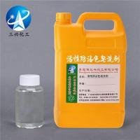 Buy cheap Dyeing auxiliaries class from wholesalers