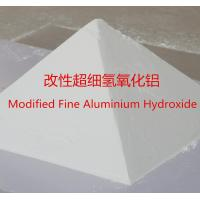 Quality ATH AH-01M Fine dispersibility for sale