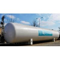 Buy cheap LPG Storage, Autogas, Bulk Gas Tank LPG Storage, Autogas, Bulk Gas Tank from wholesalers