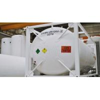 Quality LPG ISO Tank Container LPG ISO Tank Container for sale