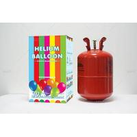 Quality 30LB 50LB Helium Balloon Cylinder Helium Tank for sale