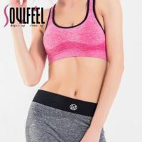 Buy cheap cheap yoga sports bra from Wholesalers