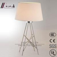Table lamp Product No.:20168321530
