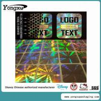 China QC PASSED CHEAP PROMOTION HOLOGRAM SECURITY STICKER LABEL(EH1-4) on sale