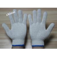 Buy cheap special design good use cotton knitted gloves from wholesalers