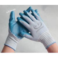 Buy cheap zebra nitrile coating nylon workiing gloves for sale 40g from wholesalers