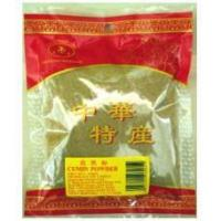 Quality Cumin Powder for sale