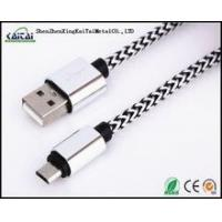 China usb data cable for samsung mobile phone mirco usb on sale
