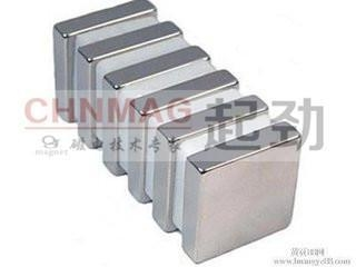 Buy Permanent magnet block at wholesale prices