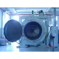 Buy cheap vacuum tempering/annealing furnace from wholesalers