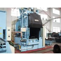 Buy cheap UDQ Multi-purpose Chamber Furnace from wholesalers