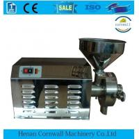 China electric commercial spice grinder on sale