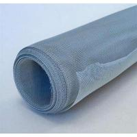 Quality Aluminium Fly Screen for sale