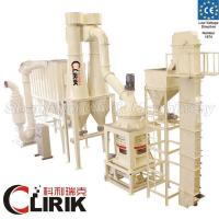 Quality Calcination phosphorite stone powder grinding machine for sale