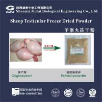 Quality Freeze Dried Sheep Testicular Powder for men health care for sale