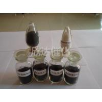 Quality Aluminum oxide catalyst platin for sale