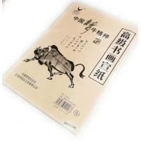 Quality Chinese Calligraphy Brush Ink Writing Sumi Paper / Xuan Paper / Rice Paper, 14.5 x 10 Inch for sale