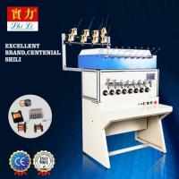 Quality Automatic twisted winding machine for sale