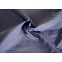 Buy cheap Memory Fabric PM-330DW from Wholesalers