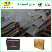 Quality Fast Bonding Hot Melt Glue Adhesive For High Speed Handle Paper Bag Machine for sale