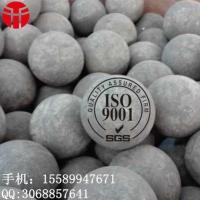 Quality New Material Grinding Rod for Rare-Common Metals for sale