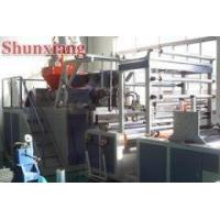 Quality 1500mm Double screw stretch film extrusion machine for sale
