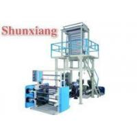 Quality Double-layer PE/PO film blowing extrusion machine for sale