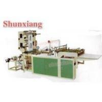 Buy cheap Courier bag making machine from wholesalers
