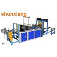 Buy cheap Rolling bag making machine from wholesalers