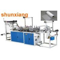Buy cheap Plastic rolling garbage bag making machine from wholesalers