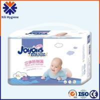 Quality Wholesale White Cloud Overnight Diapers Baby Supplies for sale
