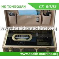 China Third generation Multi-language large-scale Quantum Magnetic Resonance AnalyzerHS-2008F1 on sale