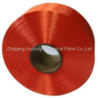 Quality 100% Polyester Filament FDY Yarn for sale