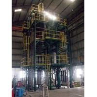 SOLVENT EXTRACTION TECHNOLOGY FOR UPGRADING BASE LUBE DISTILLATES