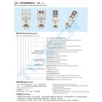 Buy cheap LBZ-10 type explosion-proof operation post(IIB、e) from Wholesalers