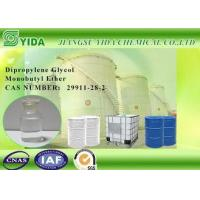 Buy cheap Coating Film Forming Dipropylene Glycol Monobutyl Ether With Favorable Odor from wholesalers