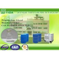 Buy cheap Transparent Tripropylene Glycol Monobutyl Ether Einecs No 259-910-3 For Ceramic Ink from wholesalers