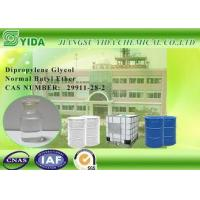 Buy cheap Slow evaporating Solvent Glycol Ether DPNB Cas No 29911-28-2 With 190.3 molecular weight from wholesalers