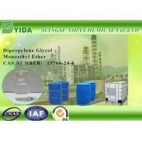 China Non - Food Pesticide Products Dipropylene Glycol Monoethyl Ether Cas Number 30025-38-8 on sale