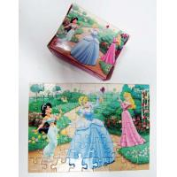 Buy cheap Puzzle And Box Group from wholesalers